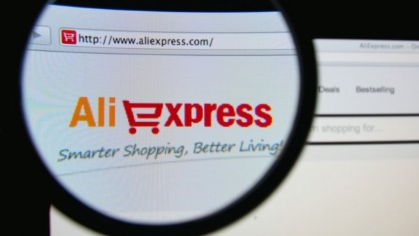 AliExpress запустил услуги мгновенной доставки