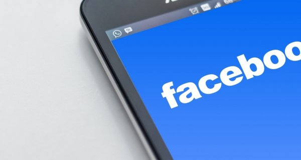 В Facebook рассказали, как узнать об утечке личных данных