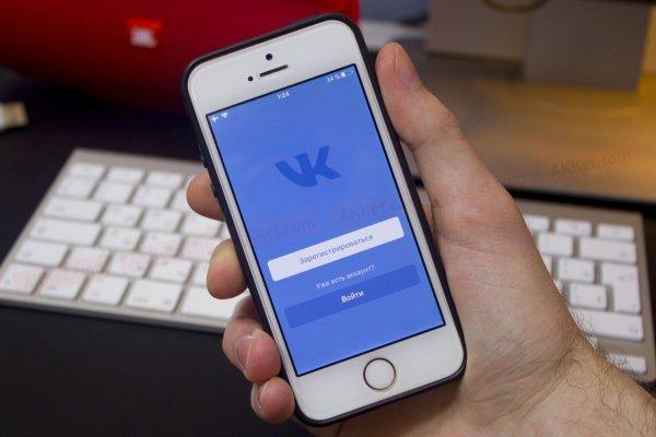 Пользователи «ВКонтакте» пожаловались на перебои в работе соцсети