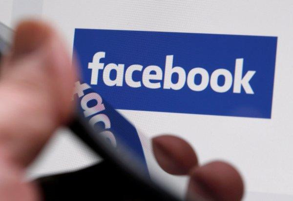 Facebook подтвердил Еврокомиссии утечку данных аккаунтов 2,7 млн европейцев