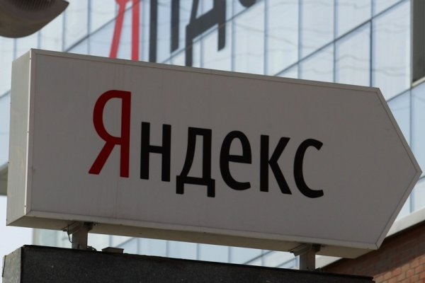 «Аура» от «Яндекса»: начато тестирование новой социальной сети
