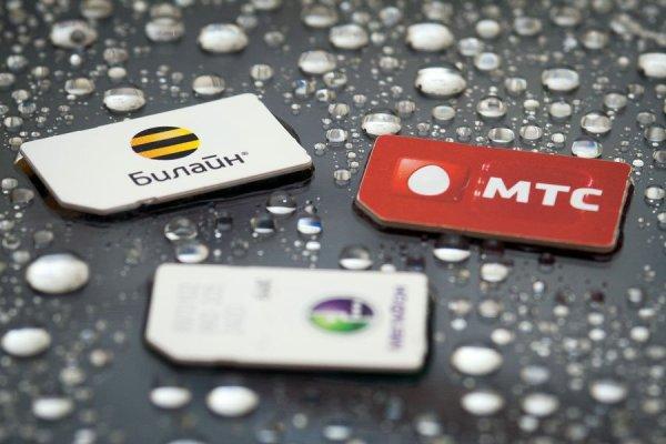 Платить будет не за что? Мобильные операторы состязаются в щедрости из-за скорого отключения интернета