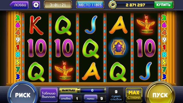 Заходите на сайте казино Вулкан и играйте в игровые автоматы бесплатно