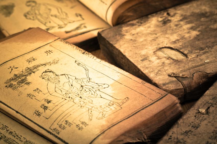 История китайской медицины древности